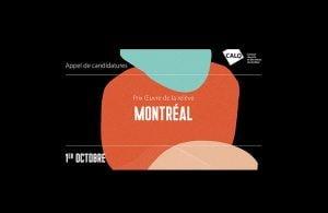 Appel à candidatures   Prix oeuvres de la relève Montréal