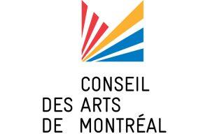 Appel de candidatures   Pratiques inclusives: soutien aux artistes S/sourds et en situation de handicap